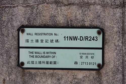 Wall registration plaque