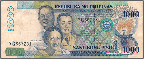The New Generation Philippine Currency (14 of 25)