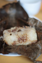 China Pavilion - lotus sticky rice