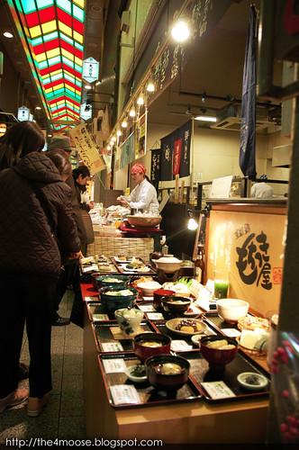 京都 Kyoto - 錦市場 Nishiki Ichiba