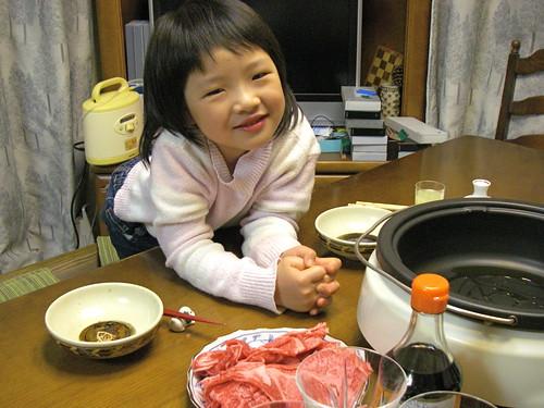 Uchi-yakiniku