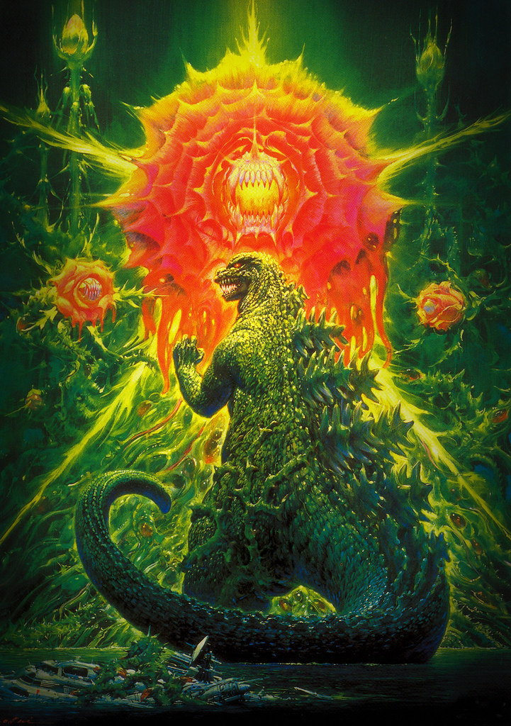 Godzilla vs Biollante Painting (Toho, 1989)