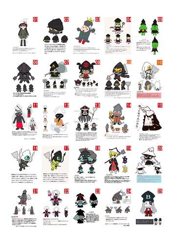 糸魚川ブラック焼きそばのキャラクター案