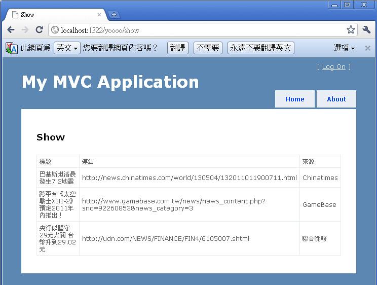MVC3_16