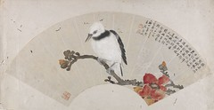 Ju Lianday (1828-1904) Bird and Hibiscus