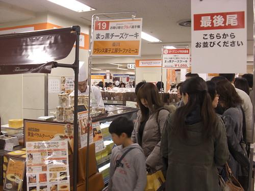 そごう広島 ヤフーショッピング 画像 12