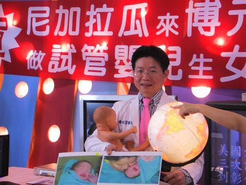 16國來博元求子的有趣故事http://www.youtube.com/watch?v=D7Wt-qBBhPU
