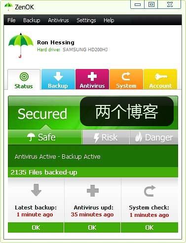 非主流也霸道:國外免費殺軟 ZenOK Free Antivirus 2010 下載 | 愛軟客