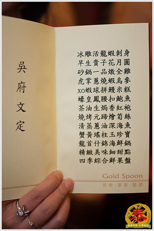 2010.12.04 阿同A小布訂婚-15