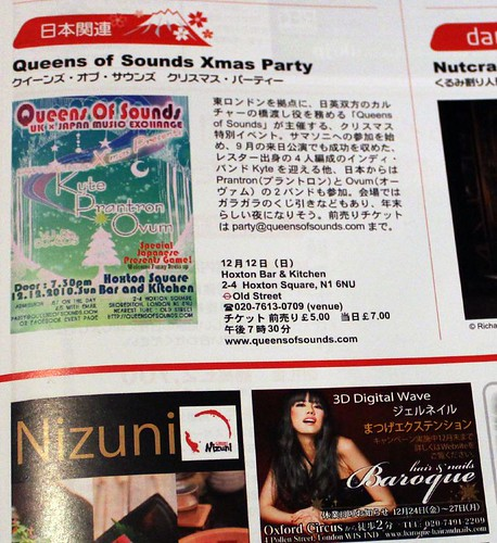 QOS Party on Japanese Weekly London Newspaper Journey
