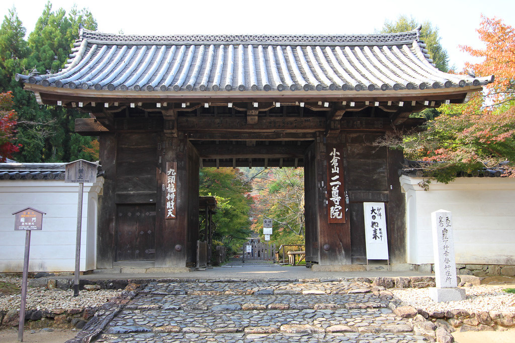 Kyoto, the city of Japanese traditions and culture Part3 (2)