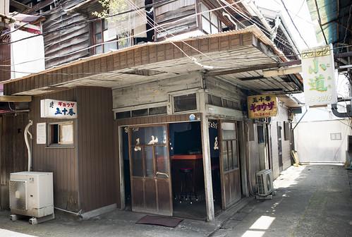 CB0517.046 福岡県久留米市 M8 et21#