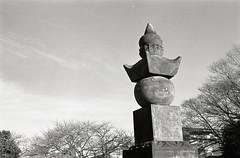 Yanaka cemetery (View Master 187) Tags: japan tokyo d76 yanaka canonp fujineopan400