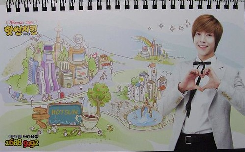 Kim Hyun Joong's Hotsun 2010 Calendar 10