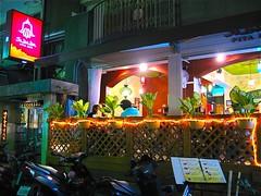 台湾台北の大安区の永康街のSababa Bistro