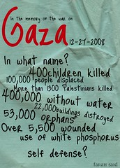 Gaza (Farah Filasteen) Tags: white self death israel war palestine defense resistance gaza crimes phosphorus