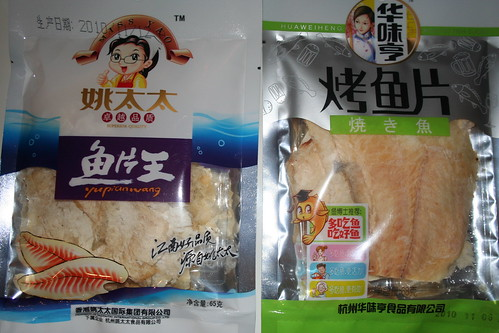 2010-12-07 - Junk Food - 03 - Dried fish