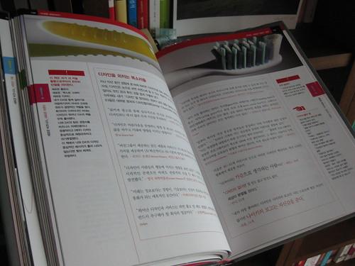 book006