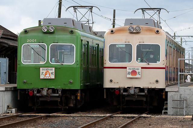 銚子電鉄 2000形 「犬吠」「迎光」ヘッドマーク