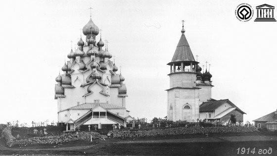 Кижи 1914