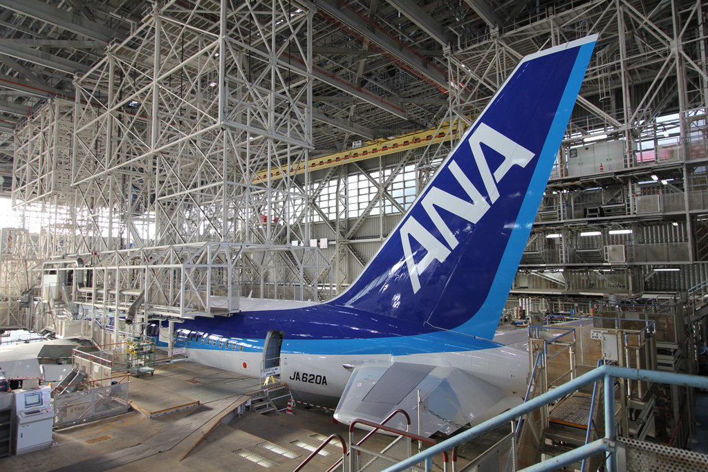 ANA Airplane Maintenance Center (10)