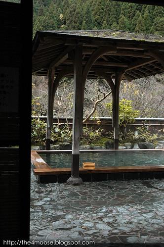 Kyoto 京都 - Kurama Onsen 鞍馬温泉