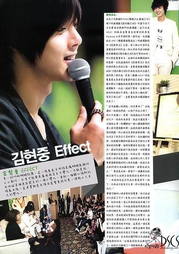 Kim Hyun Joong Junior Magazine January 2011 Issue