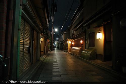 Kyoto 京都 - Miyagawachō 宮川町