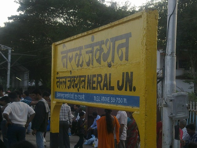 Nerail Junction, Maharashtra