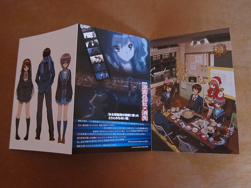 The Disappearance of Haruhi Suzumiya DVD unbox 016