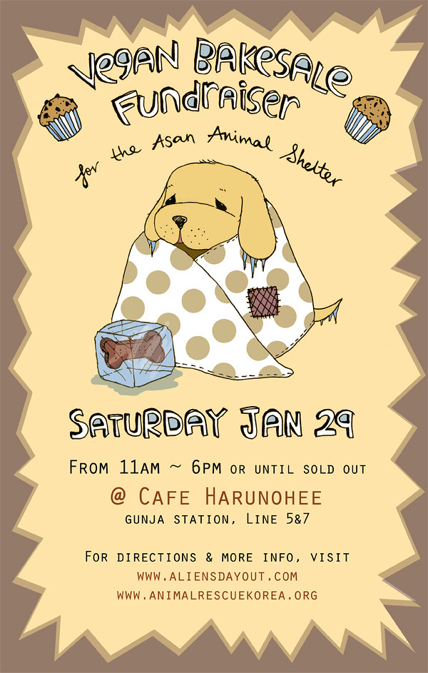 Bake Sale Fundraiser for the Asan Shelter!