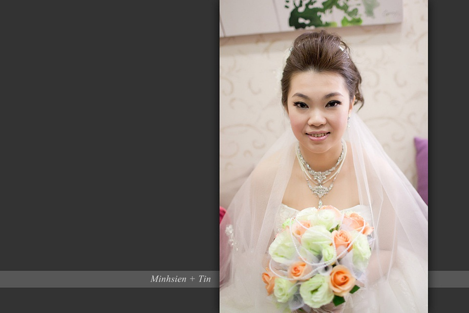 Minhsien+Tin-103@三重彭園