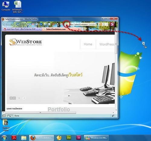 select2webstore-03