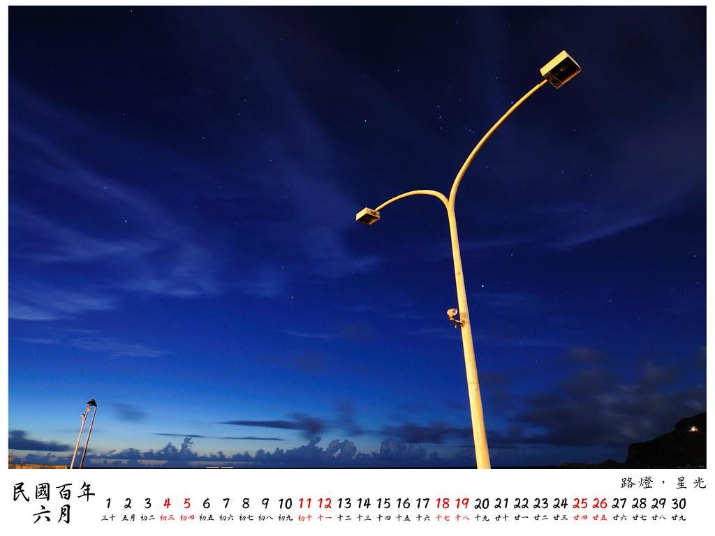 2011 桌曆2 6月