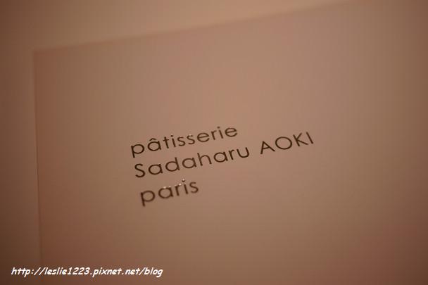 P1090124_nEO_IMG.jpg