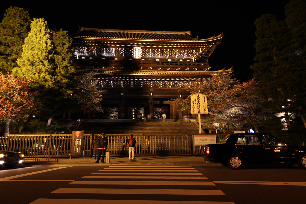 Kyoto, the city of Japanese traditions and culture Part1 (14)