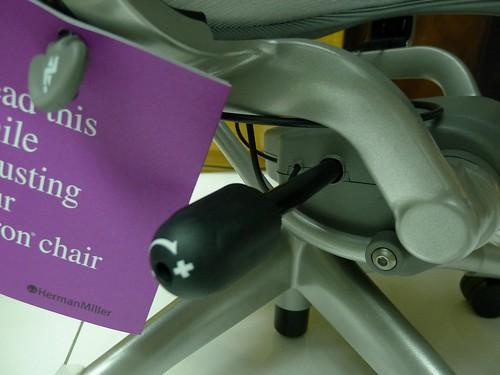 Aeron chair [美灰版] 鬆緊度調整桿