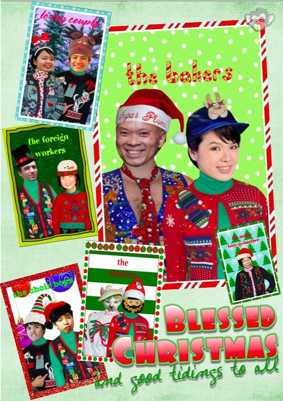 Christmas Sweaters_2.jpg