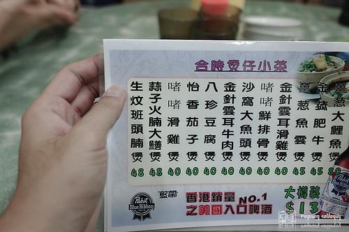 Samsung_NX100_Hongkong_02