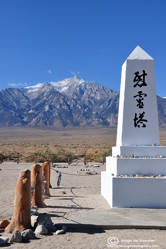 Internment Camps Japanese Americans. Manzanar - Concentration Camp