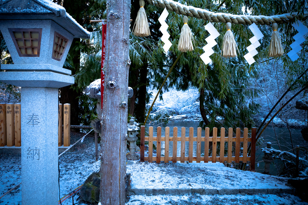 Tsubaki Shrine In Granite Falls Wa 171 David Lee Photography