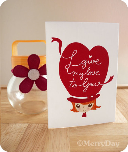 I Give My Love to You small card design