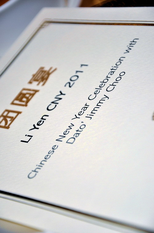 Jimmy Choo Ritz Carlton Chinese New Year Invitation