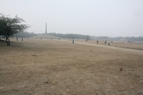City Monument – Coronation Park, Bhai Parmanand Marg