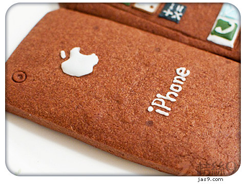 edible_iPhone-1