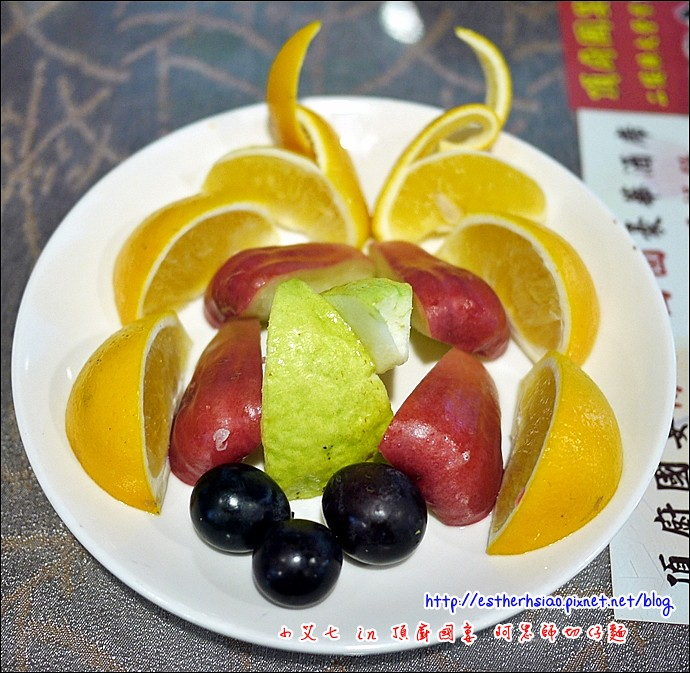 13 時鮮水果盤