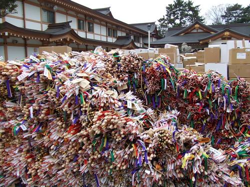 とんど 広島護国神社 2011画像 28