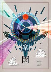"""RAKUEN"" Poster Design (Front)"