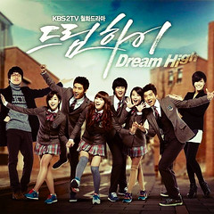 Dream High / 드림하이 Original Soundtracks: Part 1