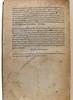 Variant reading in Seneca, Lucius Annaeus: Epistolae ad Lucilium [Italian]